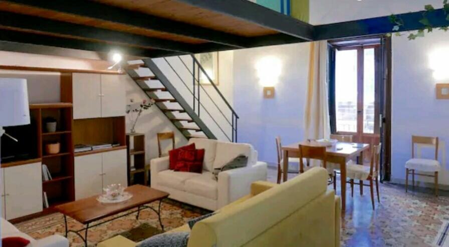 Appartamento Ortigia